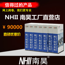 Nan Hao Campus version of the online reading system network version 100 user manufacturers direct door debugging installation Special Price