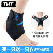 TMT ankle protector for men's ankle sprain protection fixed basketball running ankle foot ankle football professional