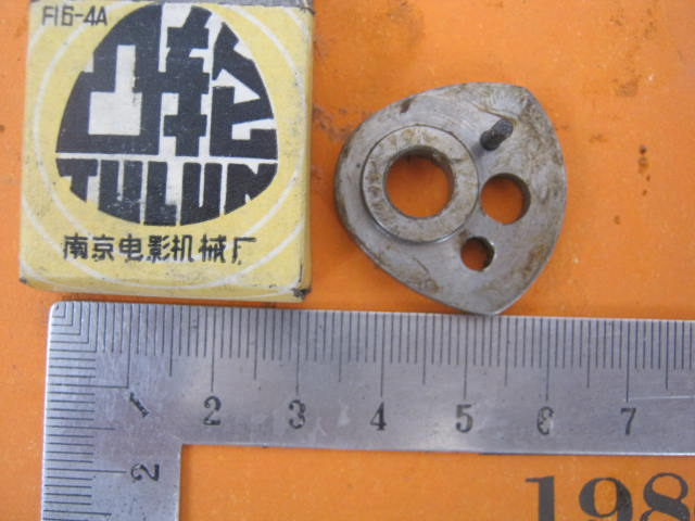 16 mm projector accessories Cam old Yangtze River projector crooked wheel