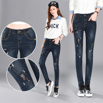 Spring 2017 new stylish beading hole female slim slimming jeans feet pencil pants