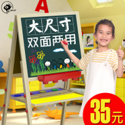 Sketchpad household double magnetic WordPad lifting easel set graffiti baby small blackboard scaffolding