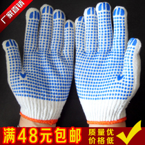 Point bead dot Plastic gloves anti-skid wear-resistant site gloves Labor protection protective equipment work Gloves wholesale