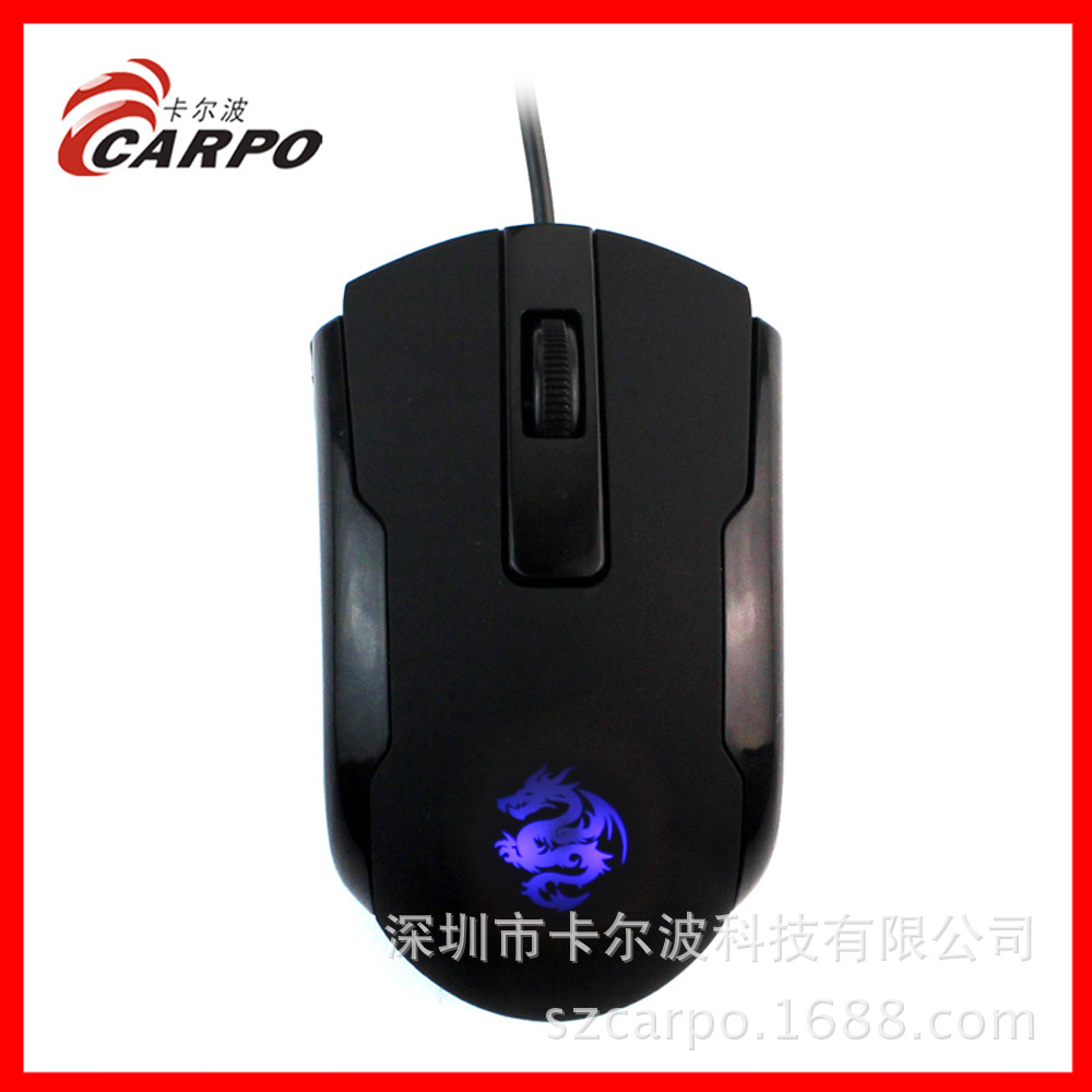 Left-handed Optical Mouse Genuine Carbo C632 Left-handed Dedicated Plug-and-play Primary key Right-click