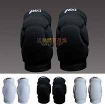 Genuine Ash professional Volleyball knee-jerk thickening goalkeeper knee dance skating kneeling anti-fall and collision prevention