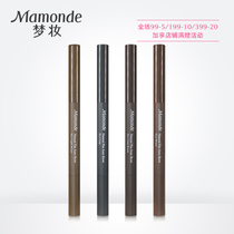 Eyebrow pencil/brow/eyebrow powder paste from the best taobao ...