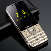 YEPEN/ Y550 mobile phone Yupin old old machine long standby letters aloud monoblock mobile telecom version