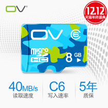 OV memory card 8g C6 speed microSD card tf card 8g flash memory tablet mobile phone memory card