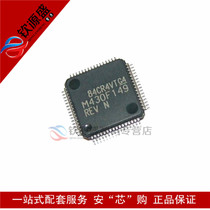 Microcontroller chip MSP430F149IPMR M430F149 New original package LQFP-64
