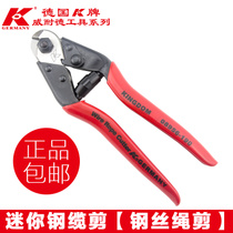 Germany K brand imported quality scissors bolt cutters wire cutters cable cutters cable cutters wire cutters
