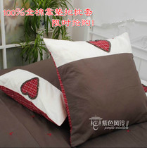 Original single quality cotton soft color woven embroidered cushion pillow with pillowcase 65*65cm love the Thick 2 pieces