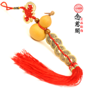 Every day a special offer natural gourd gourd gourd Wenwan Feng Shui pendant ornaments Home Furnishing Decor Wudi money