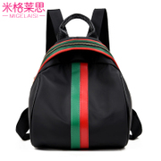 2017 new color backpack female Korean all-match Travel Backpack Bag Mini fashion Oxford cloth bag