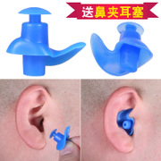 Professional swimming earplugs waterproof silicone waterproof bath adult children swimming otitis media ear send nose clip