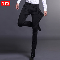 Stretch summer trousers for mens slim wild youth business