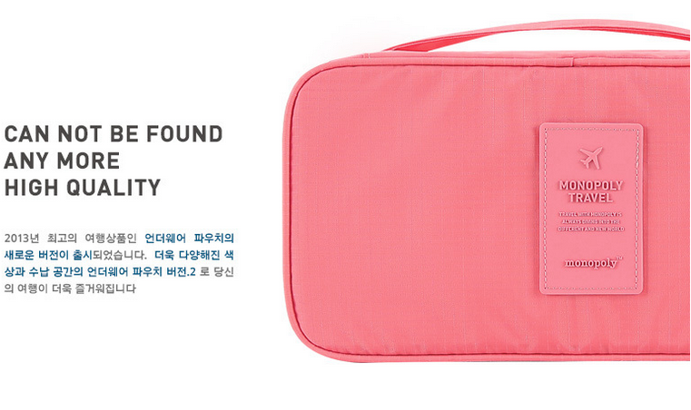 Liu Tao with the second generation travel multi-function bra finishing bag portable wash bag underwear bag cosmetic bag
