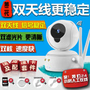 Wireless camera, 1080P high-definition night vision, panoramic WiFi, intelligent network, home mobile remote monitoring