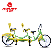 Awit 24-inch brake double bicycle parent-child couple with a child car three people riding two family car