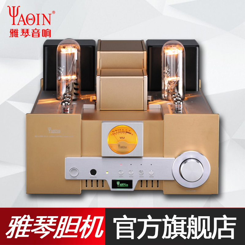 Yaqin MS-650B tube amplifier amp fever HiFi high-fidelity power amplifier