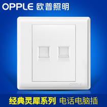 OP lighting Phone Plug Computer socket panel 86 white phone and network cable mesh g