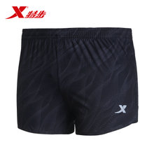 Special step female running shorts summer new fashion sports pants comfortable light outdoor sports stretch pants