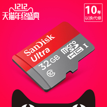 SanDisk memory card class10 32g high-speed memory sd card tachograph tf card 32g mobile phone memory card