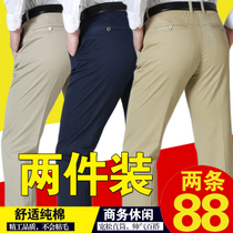 Thin cotton mens straight old dad pants