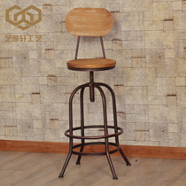 Iron structure lifting rotating iron bar counter chair solid wood backrest high-foot bar chair retro casual front bar stool