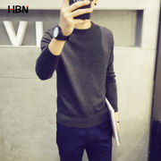 Autumn and winter sweater sweater slim male Korean male - male student thin sweater trend loose coat
