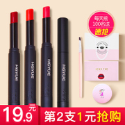Heng jump second 1 yuan lipstick students lasting moisture Colorstay moisture with matte aunt color cup
