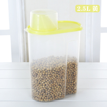 Li Jun kitchen food sealed cans transparent plastic grain storage box storage box with lid large storage box