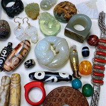 No shipping fee Ancient jade Old jade collection Live room Payment special shot link