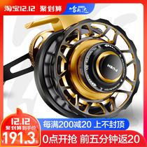 Haas Magnetic slow down raft wheel all metal raft bridge raft wheel belt discharge micro lead wheel front punching stem raft fishing wheel