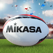 Casa Mikasa English 4 5th Adult Competition training rugby particles anti-skid wear-resistant genuine