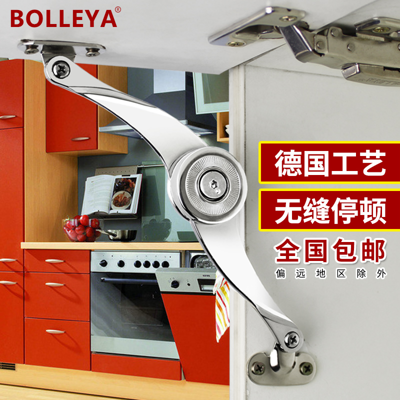 Feel free to stop the air support any stop cabinet on the door hydraulic rod wardrobe support cabinet under the door folding bar