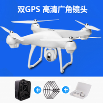 (GPS) Professional HD aerial 4K drone intelligent ultra-remotely piloted aircraft set a high point to follow the hover four axes