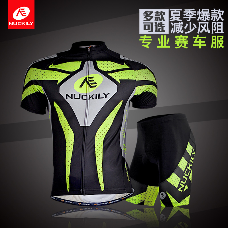 Bicycle cycling suit Men's mountain bicycle short sleeve suit in summer dynamic cycling Suit Shorts highway suit