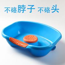 Le lit de la cuvette de lavage de patients adultes adultes âgés de femmes enceintes allongé sur le lit de soins de shampooing artefact domestique