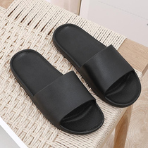 Simple slippers black female summer bath non-slip outdoor office household foam one-piece cool slippers Mens deodorant