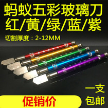 Ant cutting tile knife glass knife diamond paddle thick glass push knife glass cutter alloy roller type cutter
