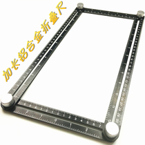 Shaped four sides folding ruler angle meter opening positioning ruler multi-function angle ruler ruler protractor value