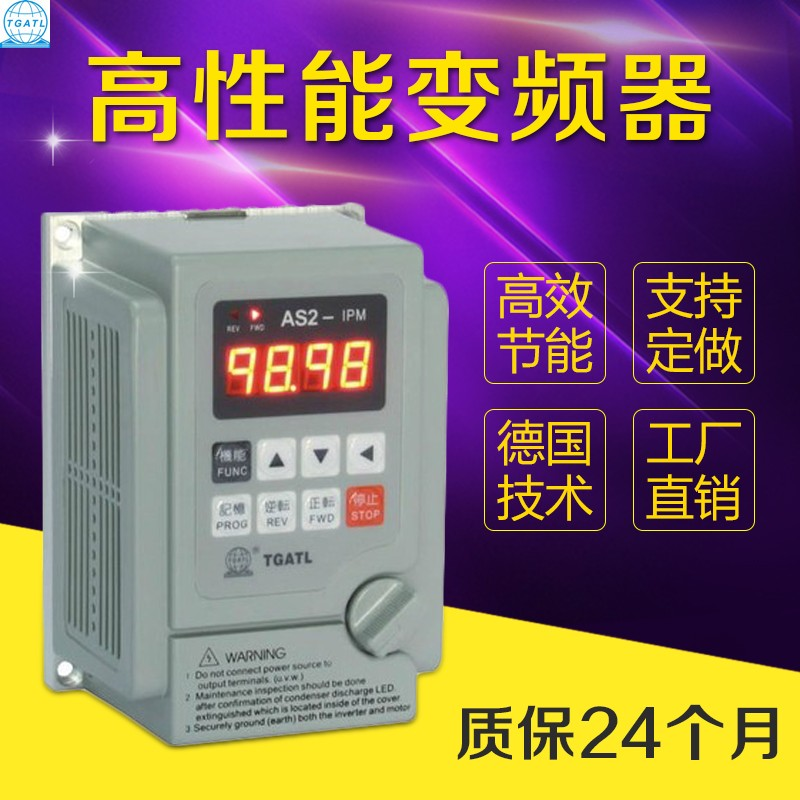 Frequency Converter 0.75 kW Wire Cutting Machine Edley AS2-107 Single Phase 220V750W General Speed Regulation Three Phases
