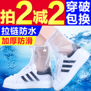 Men and women shoes waterproof overshoes rainproof shoes cover slip wear thick rain boots set of children's outdoor students