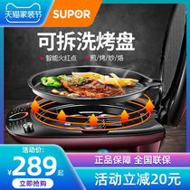 Supor electric baking pan home double-sided heating baking pancake machine pan automatic electric cake stalls can be removed and deepened