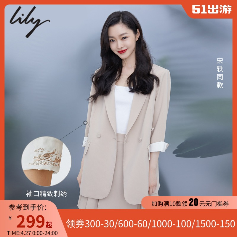 LILY2021 summer new womens clothing flanging embroidery blazer skirt suit