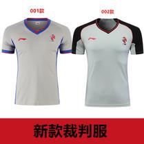 New basketball referee clothing cba basketball referee jacket mens referee suit short-sleeve breathable sweat custom printing