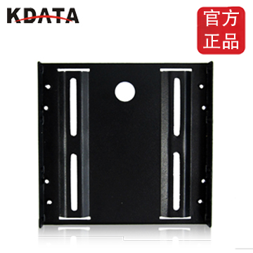 Jintian hard disk conversion bracket desktop ssd SSD bracket 2.5 to 3.5 inch metal thick bracket