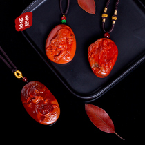 Lao Zhao jewelry Sichuan Liangshan persimmon red south red agate Flame pattern Pixiu pendant pendant Su Gong carving