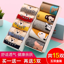 Spring and autumn pure cotton children socks for boys and girls in tube socks cotton socks 1-3-5-7 autumn winter 9 thin baby socks