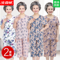Middle-aged cotton silk pajamas female mother-in-law summer cotton-padded granny old woman cardigan old man mothers home suit set