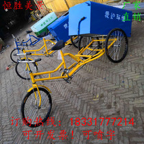 (Gold seller) Cleaning car manpower tricycle garbage truck clearance car three-wheel garbage truck sanitation tricycle